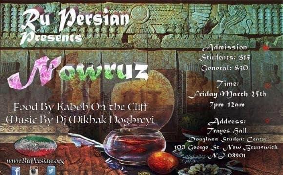 Nowruz Celebration of 1395