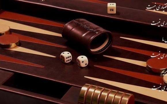 Iranian Student Association backgammon tournaments