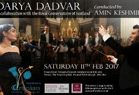 کنسرت بزرگ دریا دادور و کنسرواتوار سلطنتی اسکاتلند در جشنواره ایرانی ادینبورگ