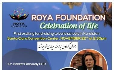 Ziba Shirazi, Farzad Arjmand, RoJan: Fundraising to build schools in Kurdistan