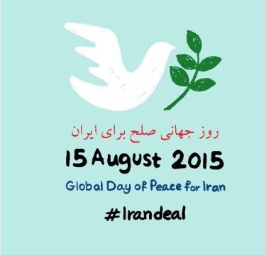 تجمع برای حمایت از توافق هسته ای ایران، روز جهانی صلح