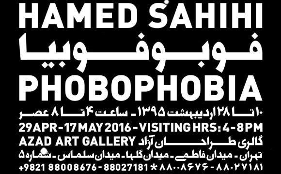 Hamed Sahihi: Phobophobia