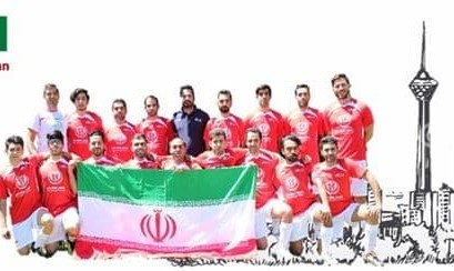 Celebration of Iranian Team in Small World Cup