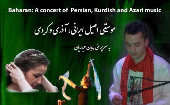بهاران: کنسرت موسیقی اصیل ایرانی و موسیقی مقامی آذری و کردی