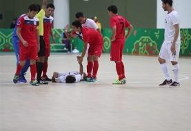 پیروزی  ۱۰ بر صفر تیم ملی فوتسال بر قرقیزستان در بازی های داخل سالن آسیا: ضربه به سر و بیهوشی بازیکن ایرانی +تصاویر
