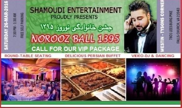 Third Annual Norooz Ball 1395