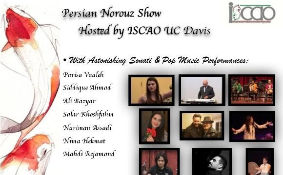 UC Davis ISCAO Norouz Show 1395