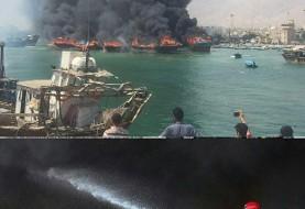 آتش سوزی مشکوک گسترده در بندر صیادی کنگان - بوشهر: ۱۳ شناور تجاری در آتش سوخت