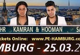 جشن نوروزی ۱۳۹۶ - Kamran and Hooman