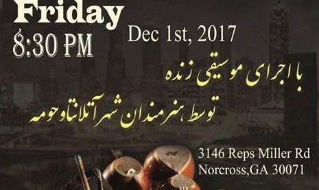 PCC December Music Night