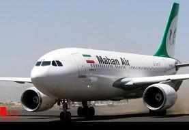 دفاع سازمان هواپیمایی از ورود هواپیمای دستدوم