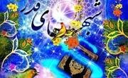 Laylat al-Qadr programs - Ramadan 2012 at IMAN Center
