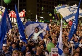 هزاران نفر در تل آویو خواستار کنارهگیری نتانیاهو به خاطر فساد گسترده شدند