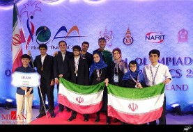 Iranian team ranks third in World Astronomy Olympiad in Thailand