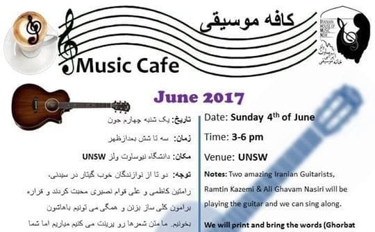4th Music Cafe