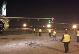 آتش گرفتن هواپیمای ام دی ۸۰ هواپیمایی آتا در فرودگاه اهواز