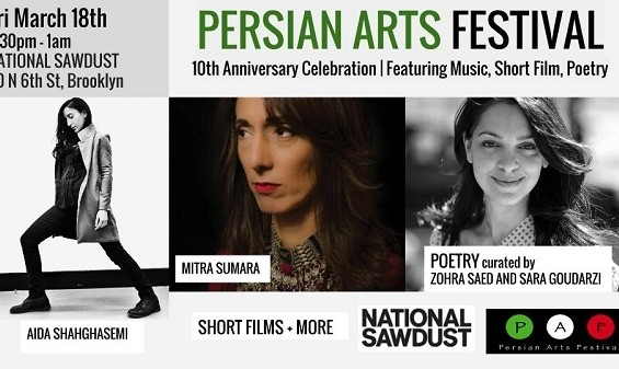 Persian Arts Festival in New York: 10th Anniversary Celebration