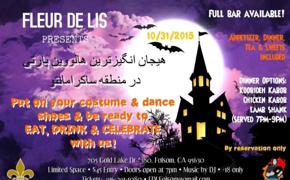 Halloween Party @ Fleur De Lis