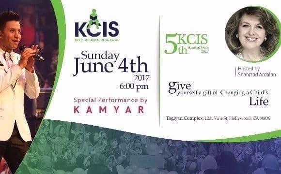 Keep Children in School Foundation KCIS 5th annual Gala
