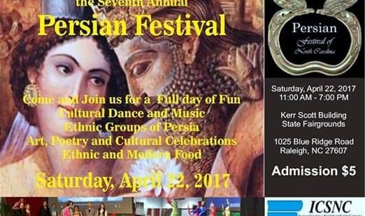 2017 7th NC Persian Festival: Iranian Music Booth