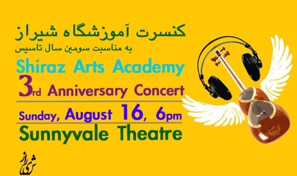 Shiraz Arts Academy 3rd Anniversary Concert