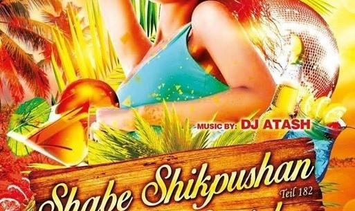 Shabe Shikpushan: Summer Edition