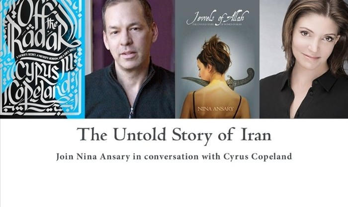 دکتر نینا انصاری در گفتگو با کوروس م.کپلند در مورد  داستان ناگفته ایران