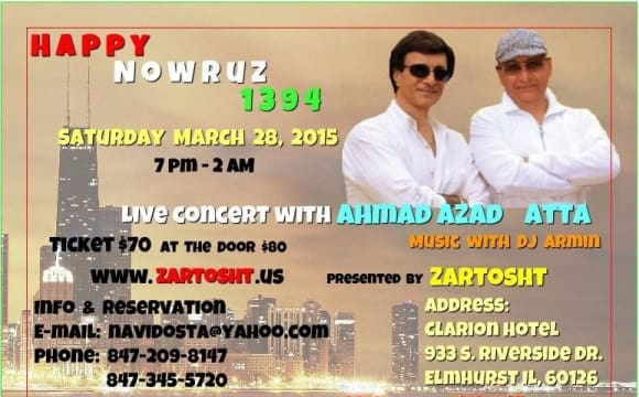 Nowruz 1394: Dinner and Concert with Ahmad Azad, Atta, and DJ Armin