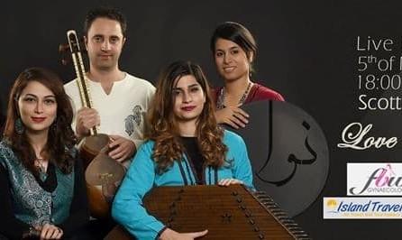 NAVA Ensemble Live In Adelaide: Love Speaks