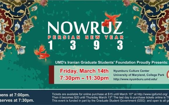IGSF Nowruz 2014 Celebration
