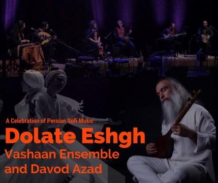 کنسرت صوفیانه گروه وشان و داوود آزاد