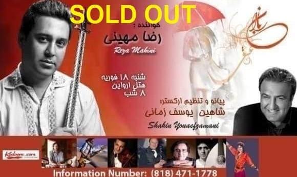 کنسرت بزرگ  باران عشق: رضا مهینی