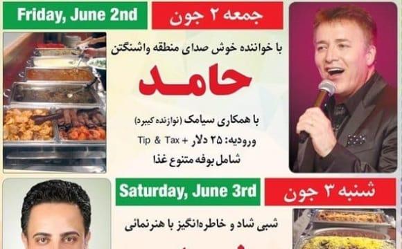 شب نشینی با ایرانیان: کنسرت، موسیقی و بوفه کامل غذای ایرانی