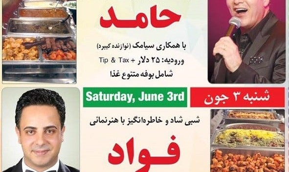 Persian Concert, Music and Full Iranian Dinner Buffet