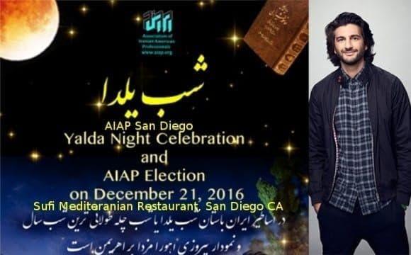 جشن شب یلدا انجمن متخصصین ایرانیان سن دیگو با کمدین امیر ک