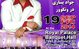 Javad Yasari Concert and Reception
