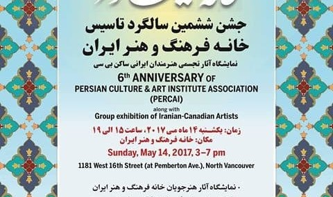 6th Anniversary of Persian Culture and Art Institute (PERCAI)