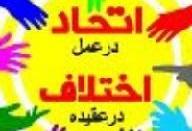 Free Iranian Tribune