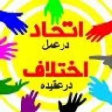 تریبون آزاد ایرانیان