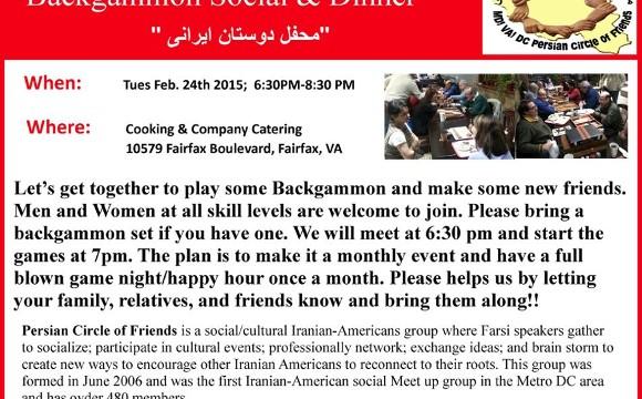 Persian Circle of Friends' Backgammon Social & Dinner