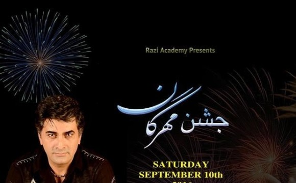 Mehregan Celebration with Rushid and Razi Music Ensemble