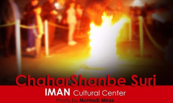 Chahar-Shanbe Suri 2017 (Persian Festival of Fire)