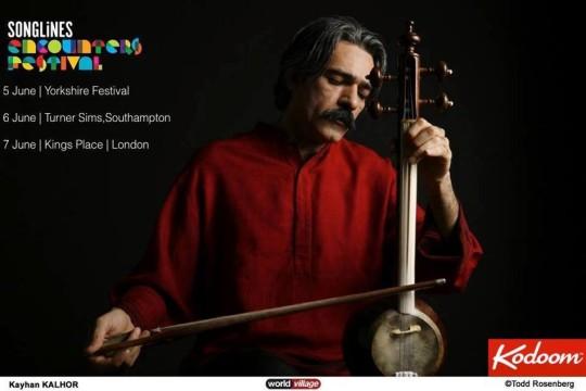 کنسرت کیهان کلهر به همراه علی بهرامی فرد