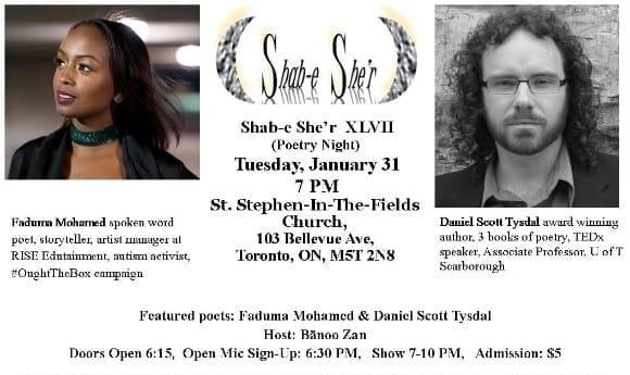 Shabe Sher (Poetry Night) XLVII