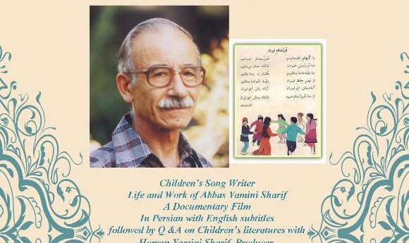Children's Song Writer Life and Work of Abbas Yamini Sharif, a documentary film