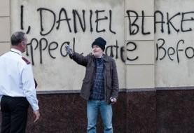 کن لوچ به عنوان کارگردان حامی تحریم فرهنگی اسرائیل زیر نقد با نمایش فیلم «من دنیل بلیک»