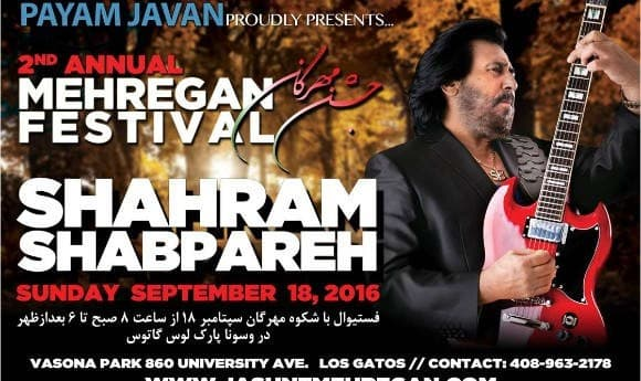 Shahram Shabpareh Live at 2nd Mehregan Festival