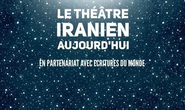 فستیوال تئاتر ایران امروز