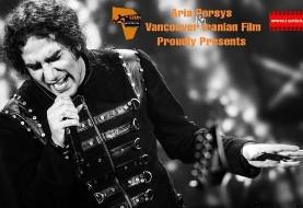 Reza Yazdani Concert in Vancouver