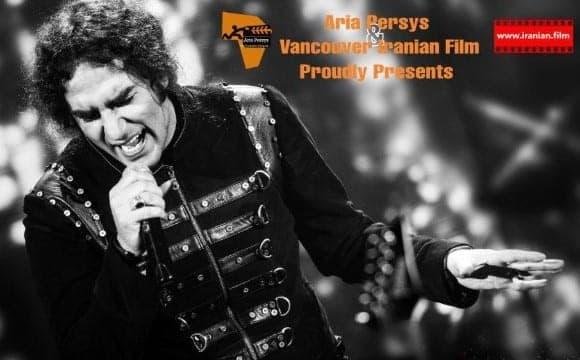 کنسرت بزرگ رضا یزدانی در ونکوور